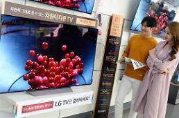 .LG电子高端电视全球走俏 市场份额逾四成.