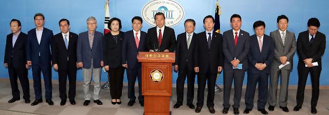 <2017年总统大选>韩正党13名议员退党改入自由韩国党支持洪准杓