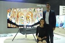 サムスン電子、インドで「QLED TV」など発売