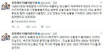 """SBS 문재인 세월호 논란에 정청래 """"악마의 유혹에 넘어갔나, 사장 국민앞에 사죄하라"""""""