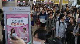 .出国度假不忘投票 仁川机场提前投票所人山人海.