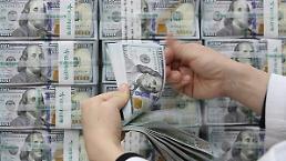 .韩国4月外汇储备创近7个月来新高.