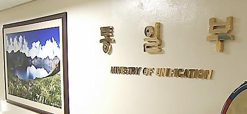 韩统一部:朝中社首次点名批中国异乎寻常