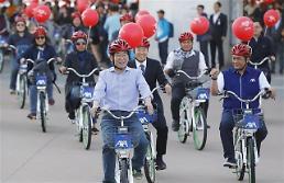 .韩旅游发展局将赴东南亚宣传会奖旅游.
