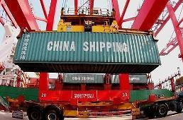 .中韩贸易未受萨德影响 石油产品和食品一季度对华出口大增.