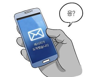 [어버이날 문자] 부모님께 보내는 문구도 검색하는 씁쓸한 디지털시대... [웹툰뉴스]
