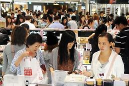 .韩流通业因萨德受重创 大选后能否复苏引期待.