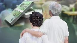 .退休,想说爱你不容易 韩75岁以上人口就业率居经合组织之首.
