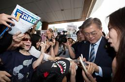 Opposition candidate Moon appeals for overwhelming support from voters