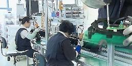 """.经济低迷就业难再加机器人""""抢饭碗"""" 去年韩国就业指数再创新低."""