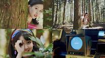 [아주스타 영상] 트와이스, 미나·나연·지효 등장 'SIGNAL' 2차 티저 영상 공개