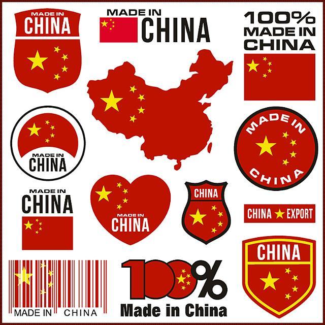 """中国智能手机与汽车""""大国崛起"""" 5年后主力产业竞争力有望赶超韩国"""