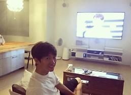 """.张佑赫与H.O.T.粉丝俱乐部做慈善 向""""分享之家""""捐款100万韩元."""