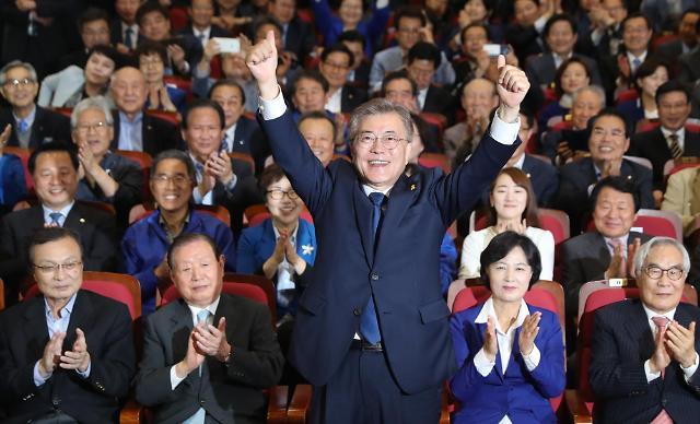 """文在寅:""""开启第三届民主政府时代"""""""