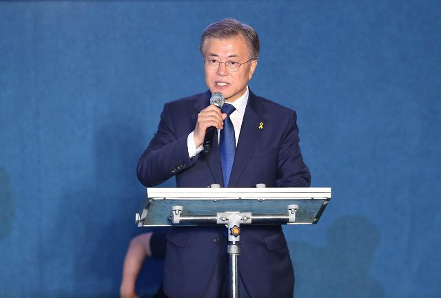 <2017年总统大选>文在寅确认当选第19届韩国总统 在光化门发表胜利宣言