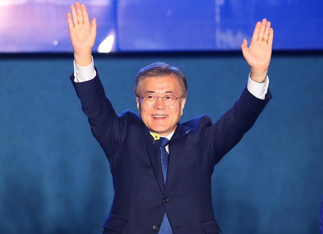 """<2017年总统大选>""""伟大国民的伟大胜利"""" 韩国开启文在寅时代"""