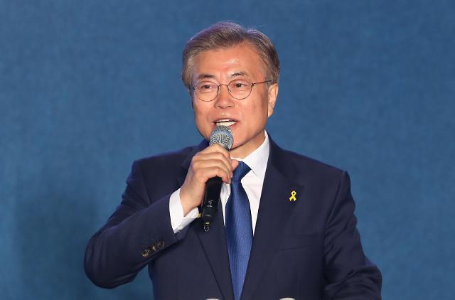 <2017年总统大选>韩当选总统文在寅今将提名青瓦台幕僚人选