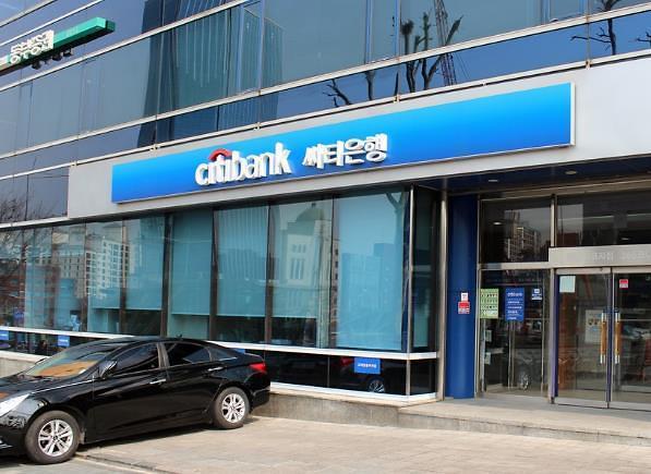 """多家外资银行收入骤减 年内""""挥泪""""告别韩国"""