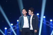 """김준호·김대희 """"'개그콘서트' 900회, 너무 기쁘고 행복해…감회 새롭다"""""""