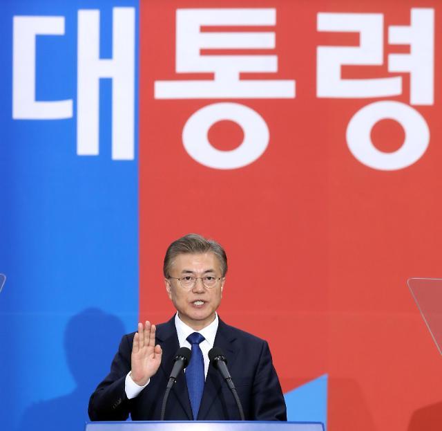 <2017年总统大选>第19届韩国总统文在寅发表就职演说 光化门总统时代开幕