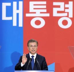 .<2017年总统大选>第19届韩国总统文在寅发表就职演说 光化门总统时代开幕.