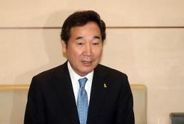 Journalist-turned provincial governor named S. Koreas fgurehead premier