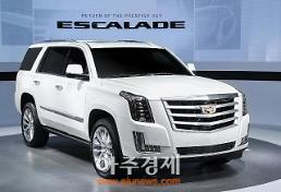캐딜락, 초대형 SUV 에스컬레이드 판매 시작…1억2780만원