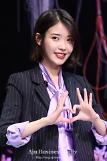 .IU to celebrate 24th birthday with community service with fans.