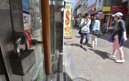 .韩各界对文在寅政府寄予厚望 期待韩中关系改善访韩游回暖.
