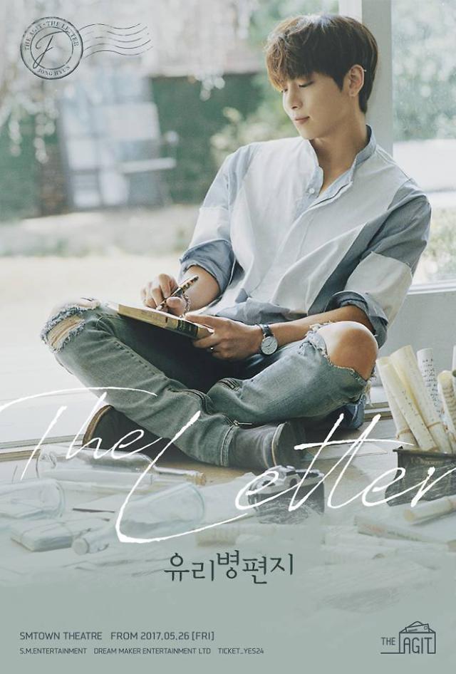 SHINee钟铉个唱人气高涨 追加8场与粉丝度难忘时光