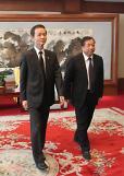 .驻华韩国大使会见山东副省长 讨论威海幼儿园事故.