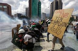 .[GLOBAL PHOTO] Venezuela crisis meets sixth week.