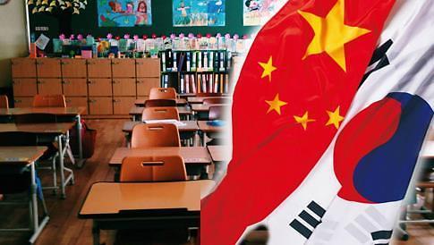 赴韩中日修学旅游团减少 港台地区小幅增加