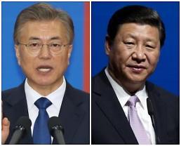 """.韩政府将派团出席中国""""一带一路""""高峰论坛."""