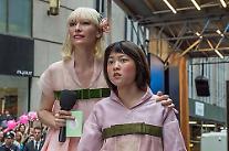 [VIDEO] ポン・ジノ監督「オクジャ」、「第64回シドニー映画祭閉幕作」に選定
