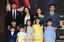 MBC 새 주말드라마 '도둑놈도둑님', 새대통령 취임 후 첫 주말 방송 '의미깊다'
