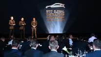 """鄭義宣 現代車副会長""""変化と革新を通じて共にグローバル自動車市場をリードして行こう"""""""