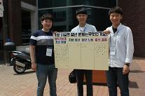 """[김호이의 사람들]청년과 미래 경북대지부""""청년 문제는 청년이 주체적으로 해결해야"""""""