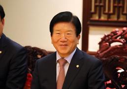 """.""""一带一路""""论坛在北京开幕 韩方代表朴炳锡出席."""