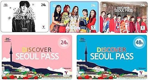 首尔市推限量版韩星转转卡