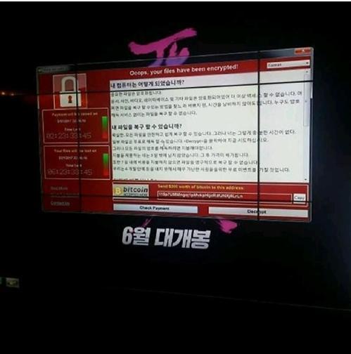 影院银幕勒索病毒抢戏 全国超4千IP地址已遭殃