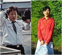 俳優クァク・ドウォン、女優チャン・ソヨンと破局