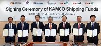 닻올리는 해운업 지원…캠코, 한진해운 선박 등 20척 인수