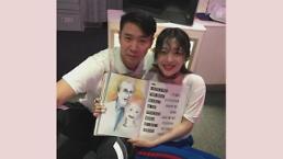 [오이시] 설리에게 분 新바람, 남친 '김민준' 누구?