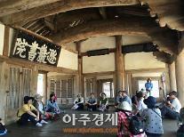 성남시 길위의 인문학 프로그램 무료 운영