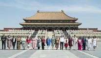 [영상중국] 펑리위안, 각국 영부인들과 '자금성 투어'