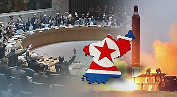 联合国安理会发表声明强烈谴责朝鲜试射导弹