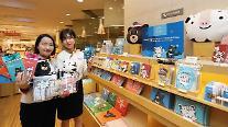 江原道、18日から20日まで平昌五輪広報連携「日本観光ロードショー」開催