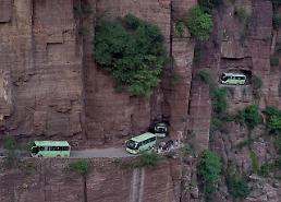 [GLOBAL PHOTO] Perilous bus trip