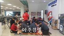 부산항만공사, 여객·선사관계자 대상 '해상안전교육'